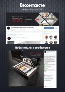 Подбор жилой и кухонной мебели / Вконтакте