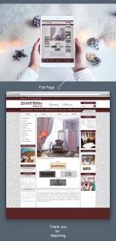 """Дизайн сайта для компании """"Шафран"""""""