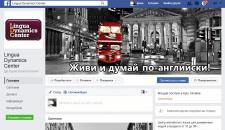 Шапка для Facebook