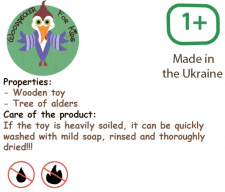 Бирка для игрушки
