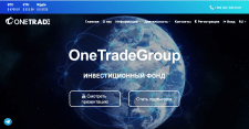 OneTradeGroup Инвестиционный проект