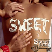 Раскручиваю салон красоты Sweet Home