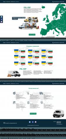 Сайт по перевозкам Pol-Exp