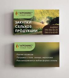 "Визитная карточка ""Агроникс"""