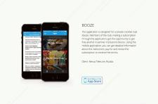 мобильное приложение для частного клуба