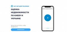 Бот-помощник для Оценочной компании, для Telegram