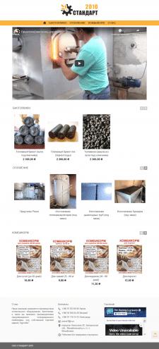 Інтернет-каталог standard 2010