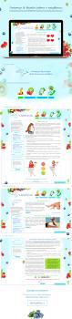 Дизайн сайта о похудении
