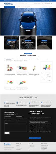 Интернет-каталог автомобильного освещения «FUTURA.