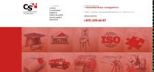 Современные стандарты - сертификаты и лицензии