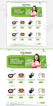 дизайн главной  интернет магазина