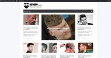 Наполнение статей мужского портала на Wordpress