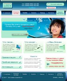 дизайн сайта для бизнеса