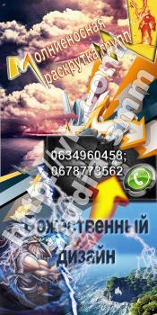 Аватарка Вконтакте