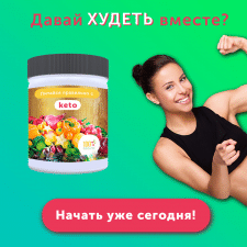 """Рекламный баннер для """"Keto"""""""