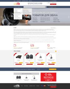 Редизайн интернет-магазина Autopixel.com.ua