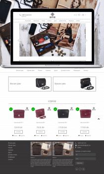 Интернет-магазин кожаных изделий Raystone