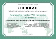 Сертификат для Ukrainian Association of Neurology