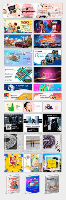 Портфолио веб-дизайн