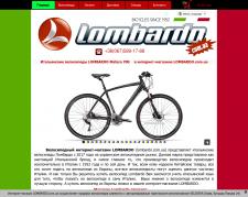 Интернет-магазин LOMBARDO. Итальянские велосипеды