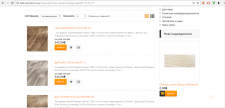 Заполнение интернет магазина на платформе OpenCart