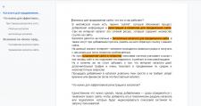Сравнение каталогов для продвижения сайтов
