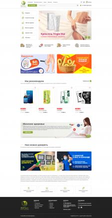 Biokey.kz | Интернет-магазин