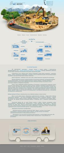 сайт каталог строительной техники