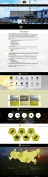 Сайт компании строительства  нефтегазовых объектов
