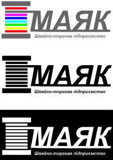 Логотип для фирмы маяк