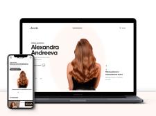 Сеть салонов Аlexandra Аndreeva