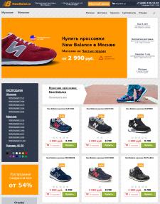 OpenCart CMS Магазин NewBalance фирменная спортивн