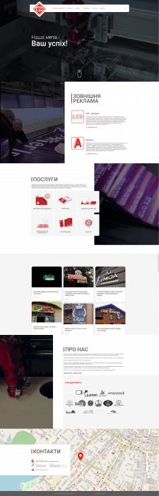 Infobox - рекламна агенція