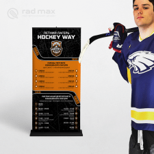 Hockey Way rollup