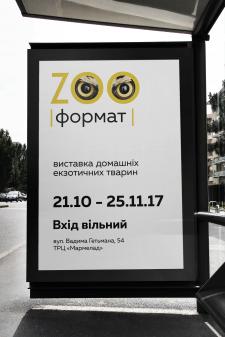 ZOO постер