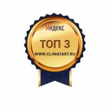 Интернет-магазин кондиционерев г.Москва