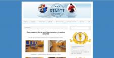 Сайт клуба настольного тенниса startt.dp.ua
