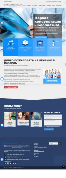 Сайт врача