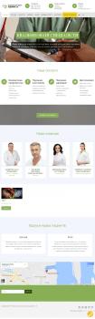 Переклад веб-сайту, RUS-UKR Narco-centr