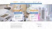 Сайт клиники-салона Оригитея