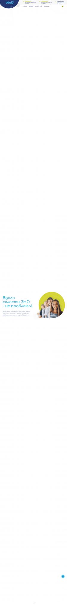 Вычитка на грамматику и перевод страниц сайта