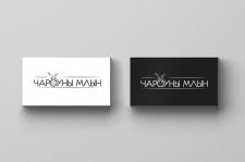 логотип для творческой ярмарки
