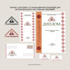 Всеукраїнський фестиваль вишивки