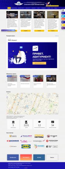 samgk.ru