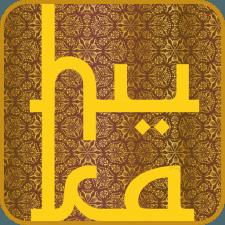 Huka Logo