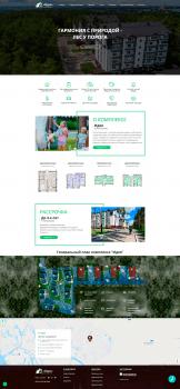 Wordpress. Сайт-каталог квартир застройщика