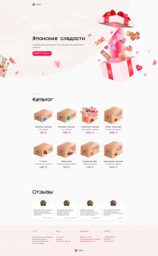 Адаптивная верстка 90+| Магазин японских сладостей