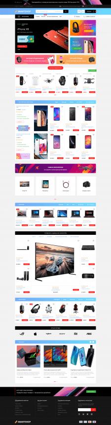 Интернет - магазин техники