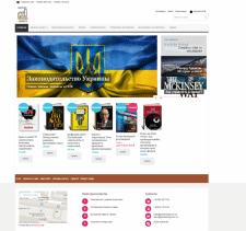 Книжный интернет-магазин на базе Magento