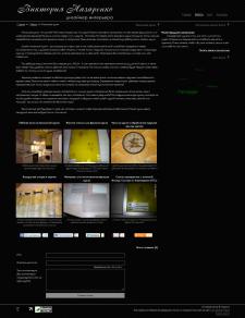 Сайт-визитка дизайнера интерьера
